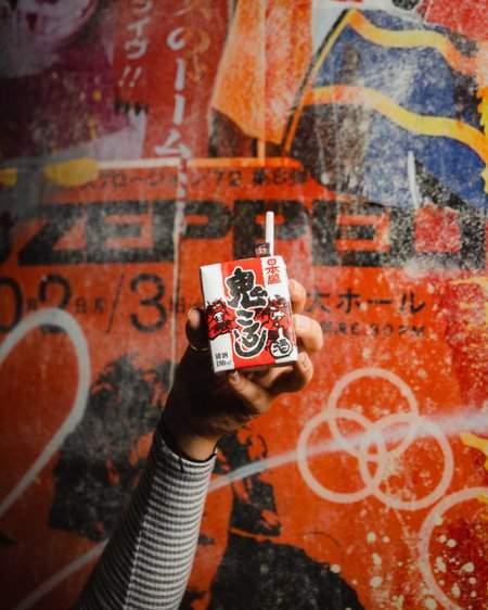 sake juice